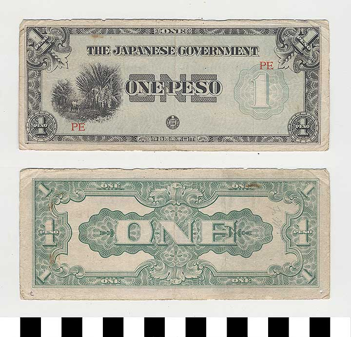 Photo of Japanese Government-Issued Philippine Occupation Fiat Bank Note: 1 Peso
