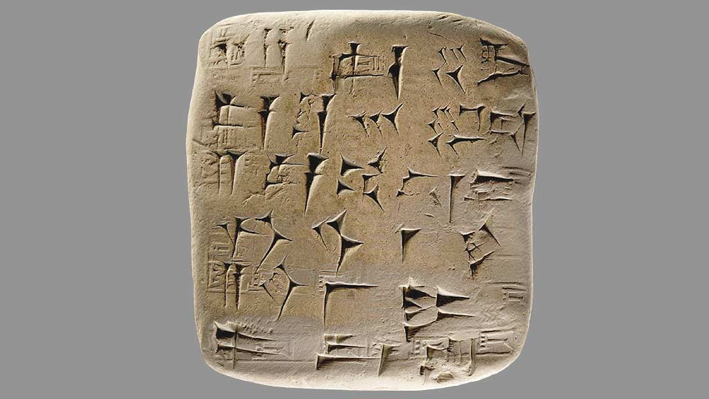 square tablet with large cuneiform