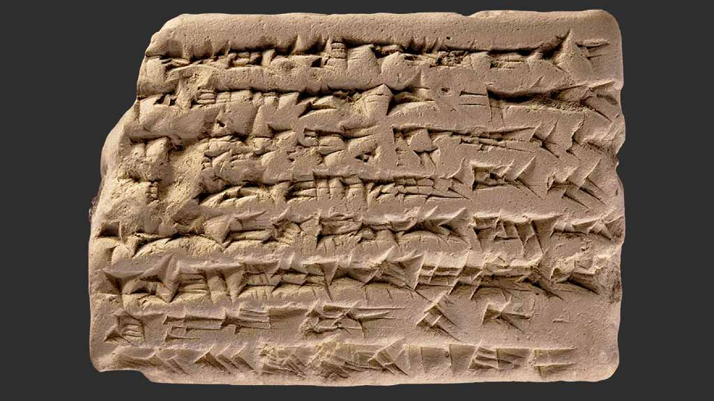 third rectangular tablet with cuneiform