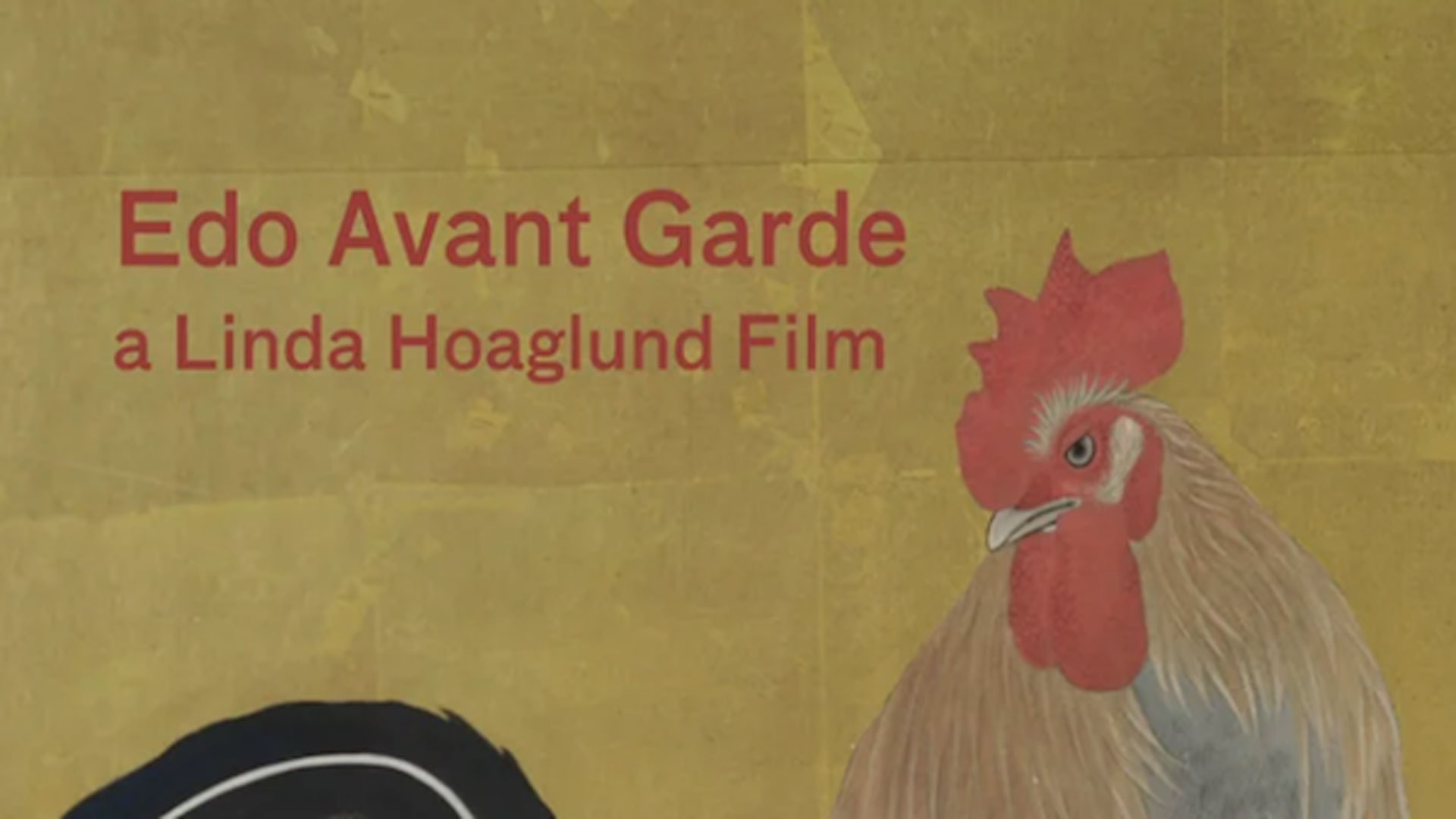 a still from the film Edo Avant Garde showing a rooster and the name of the film and filmermaker