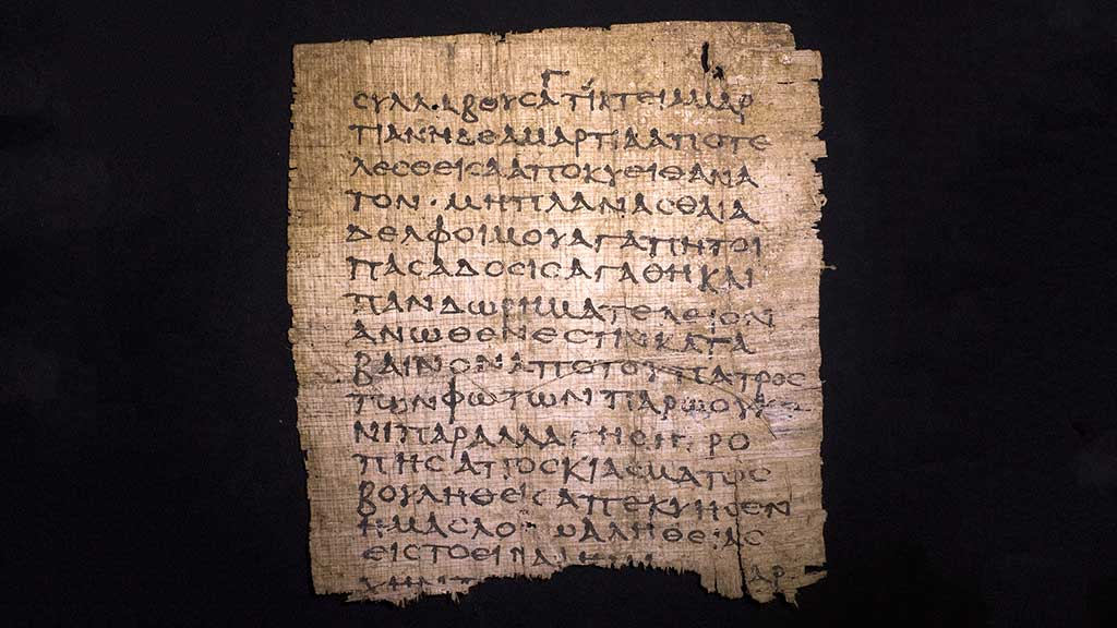 square-shaped papyrus fragment with writing