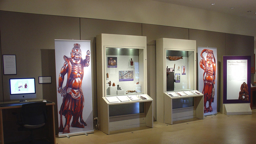 A photo of the Warriors, Guardians, and Demons exhibit